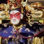 emperor, photo: JD